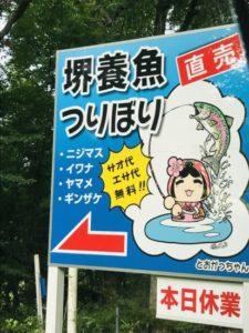 堺養魚直売つりぼり